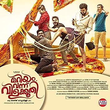Mariyam Vannu Vilakkoothi (Original Motion Picture Soundtrack)