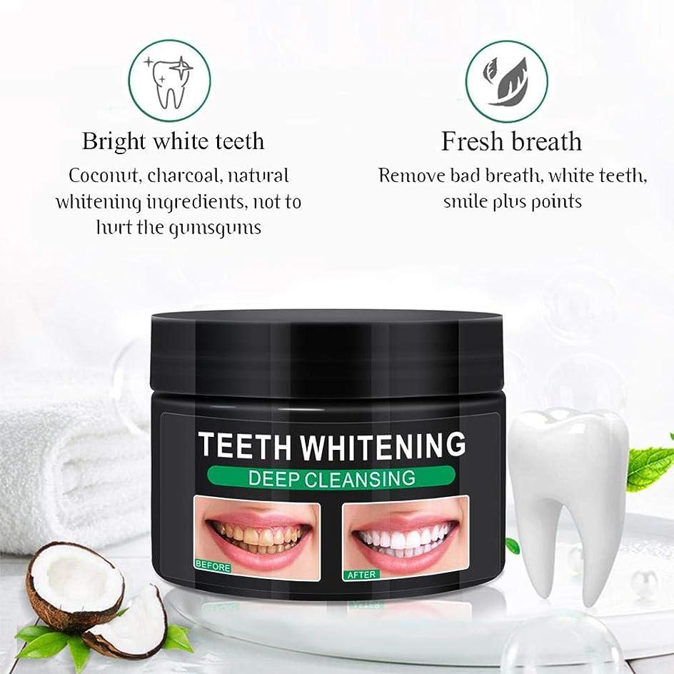 六分儀権限を与えるエロチックMing-Dian 粉の汚れを白くするきれいな粉の歯を白くする歯新しい口頭煙