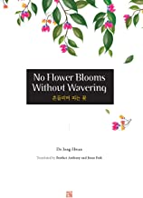 No Flower Blooms Without Wavering