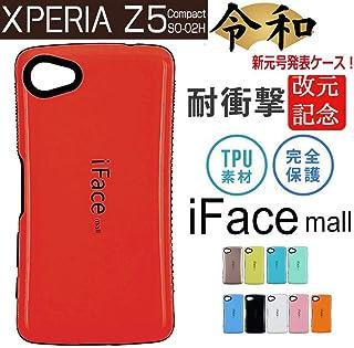 iFace mall Xperia Z5 Compact ケース 4.6 インチ SO-02H エクスペリアゼット5コンパクト カバー レッド