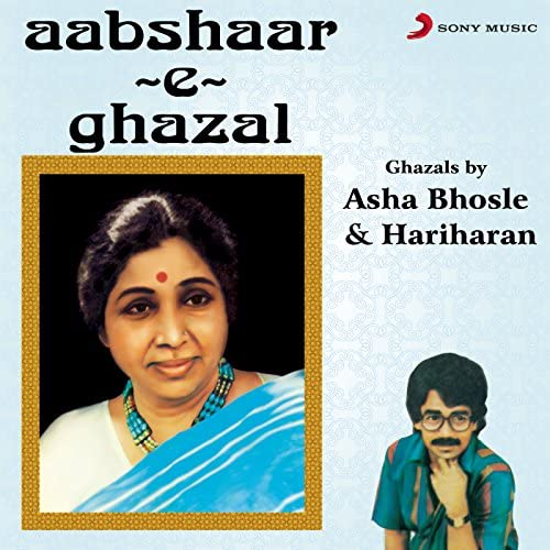 Asha Bhosle & Hariharan