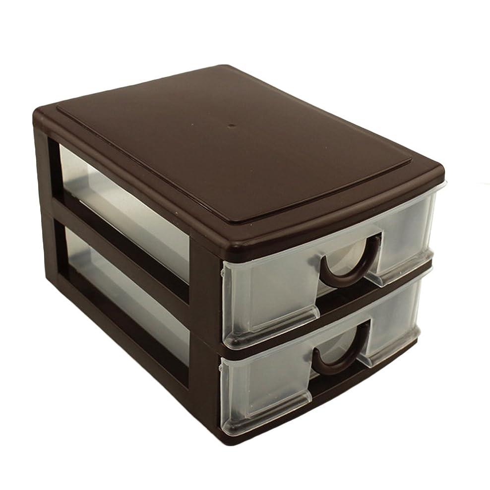 前兆羊飼い賭けHomeMiYN 収納ボックス 引き出し付き レターケース テーブルチェスト デスク上置き 事務用 化粧品 小物入れ 2段 3段 4段