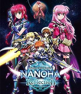 魔法少女リリカルなのは Reflection【通常版】 [Blu-ray]
