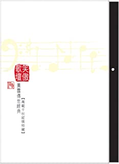 E Yu Lei ( Li De Dian Shi Ju