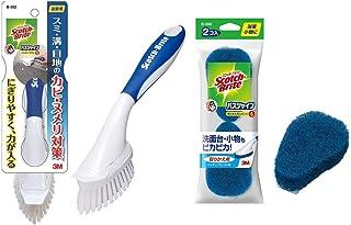 【Amazon.co.jp限定】 3M お風呂掃除 ブラシ ハンディS 取替スポンジ 2個 スコッチブライト バスシャイン B-552+B-558