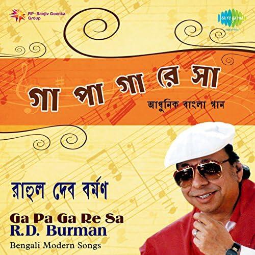 Asha Bhosle & R. D. Burman