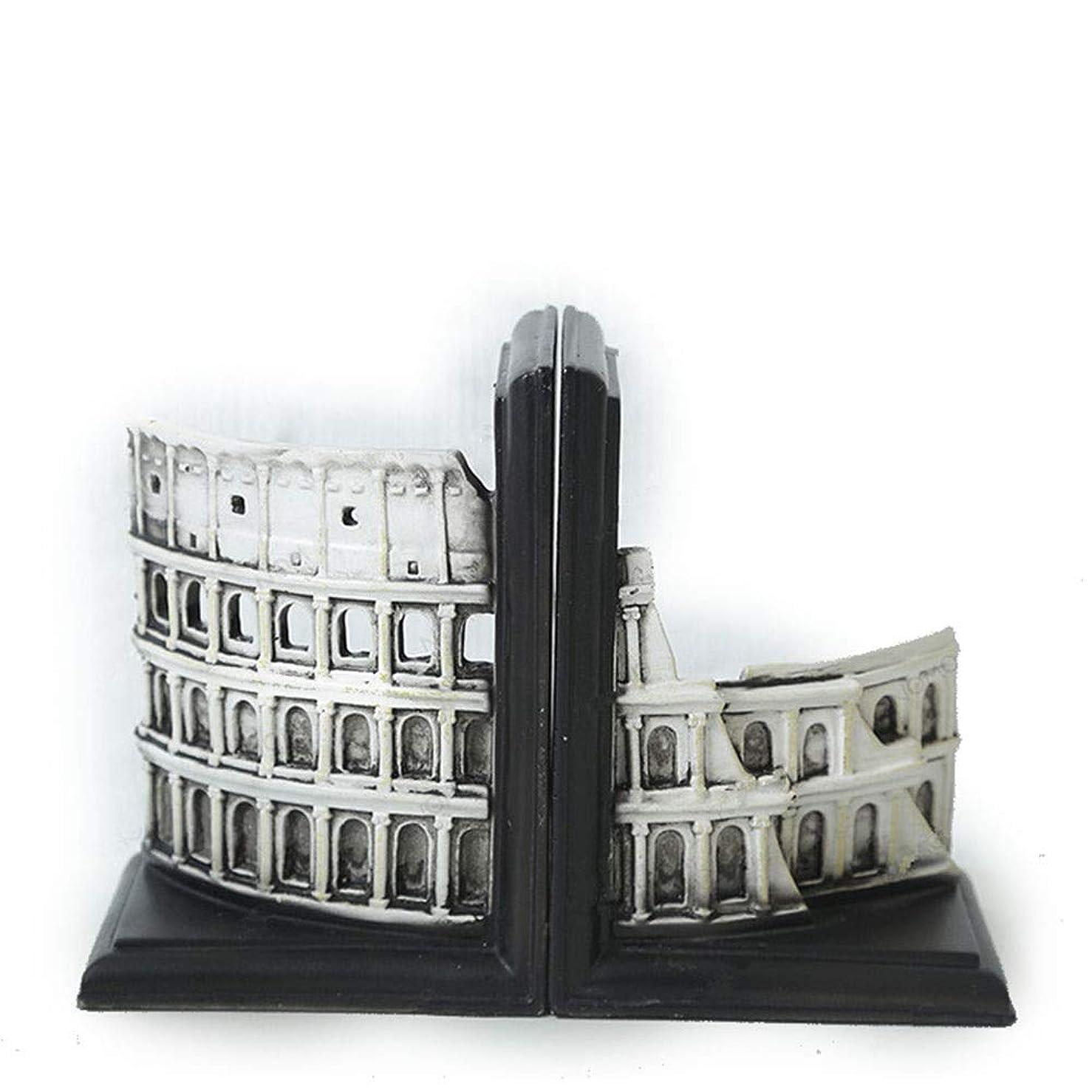 証明声を出して伸ばすブックエンド ビデオブックス作品雑誌のために2つの樹脂コロッセオアートブックエンドのセット 滑りにくいブックエンド (色 : Arena, Size : 11.5x8.5x16.5cm)