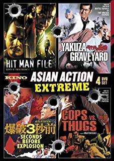 Asian Action Extreme (Yakuza Graveyard / Hit Man File / Cops vs. Thugs / 3 Seconds Before Explosion) (4D) (WS) (4 Film Col...