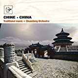 Air Mail Music: China - Traditional Music by Various Artists (2013-08-03)