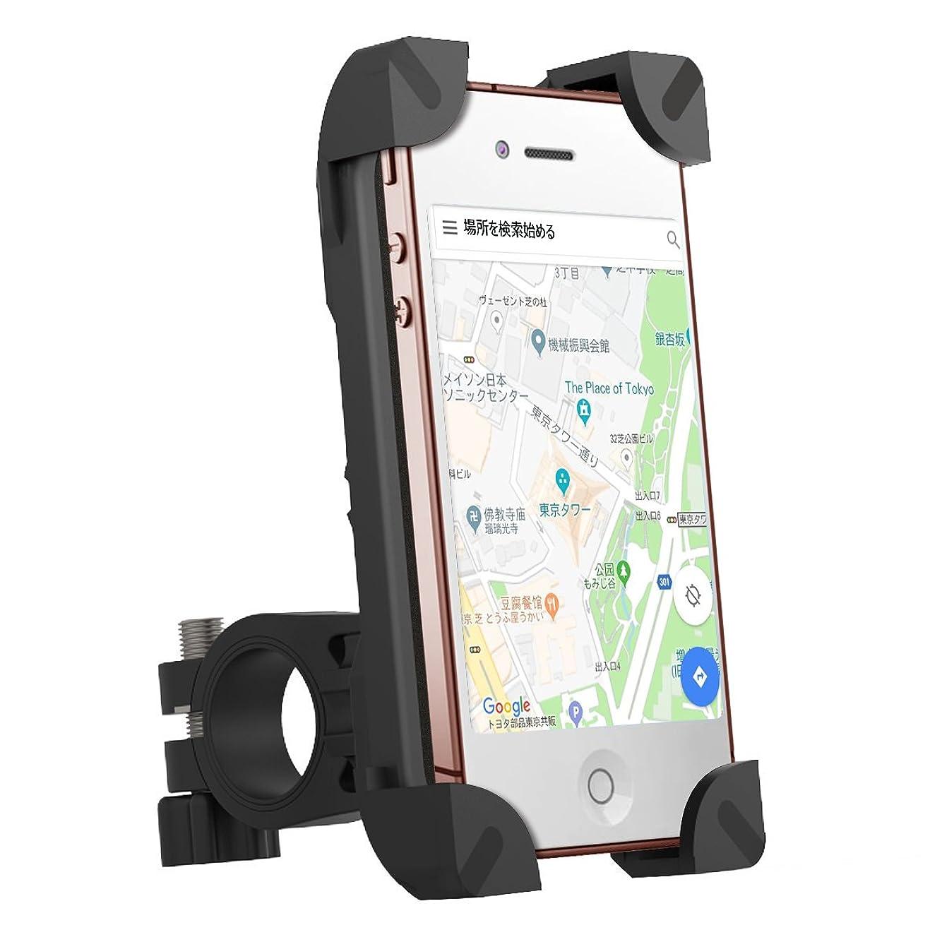 カプセル日の出海里COOWOO バイクホルダー 自転車スタンド GPSナビ?スマホ?iPhone固定用 バーマウントキット 360度回転 脱落防止(一年間の保証付き) スマホ/iPhoneに多機種対応(ブラック)