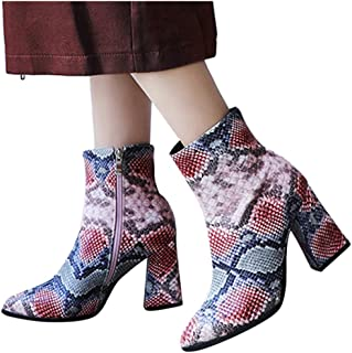 Wadonerful Women Booties Pointed Toe Snakeskin Print Chunky High-Heeled Pumps Zipper Large Size Ankle Boots Party Shoes