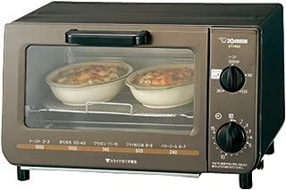 ZOJIRUSHI  象印  烤箱  烤得恰到好处  俱乐部  金属棕色  ET-VB22-TM 需配变压器