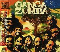Brasil 100 by Ganga Zumba (2008-06-18)