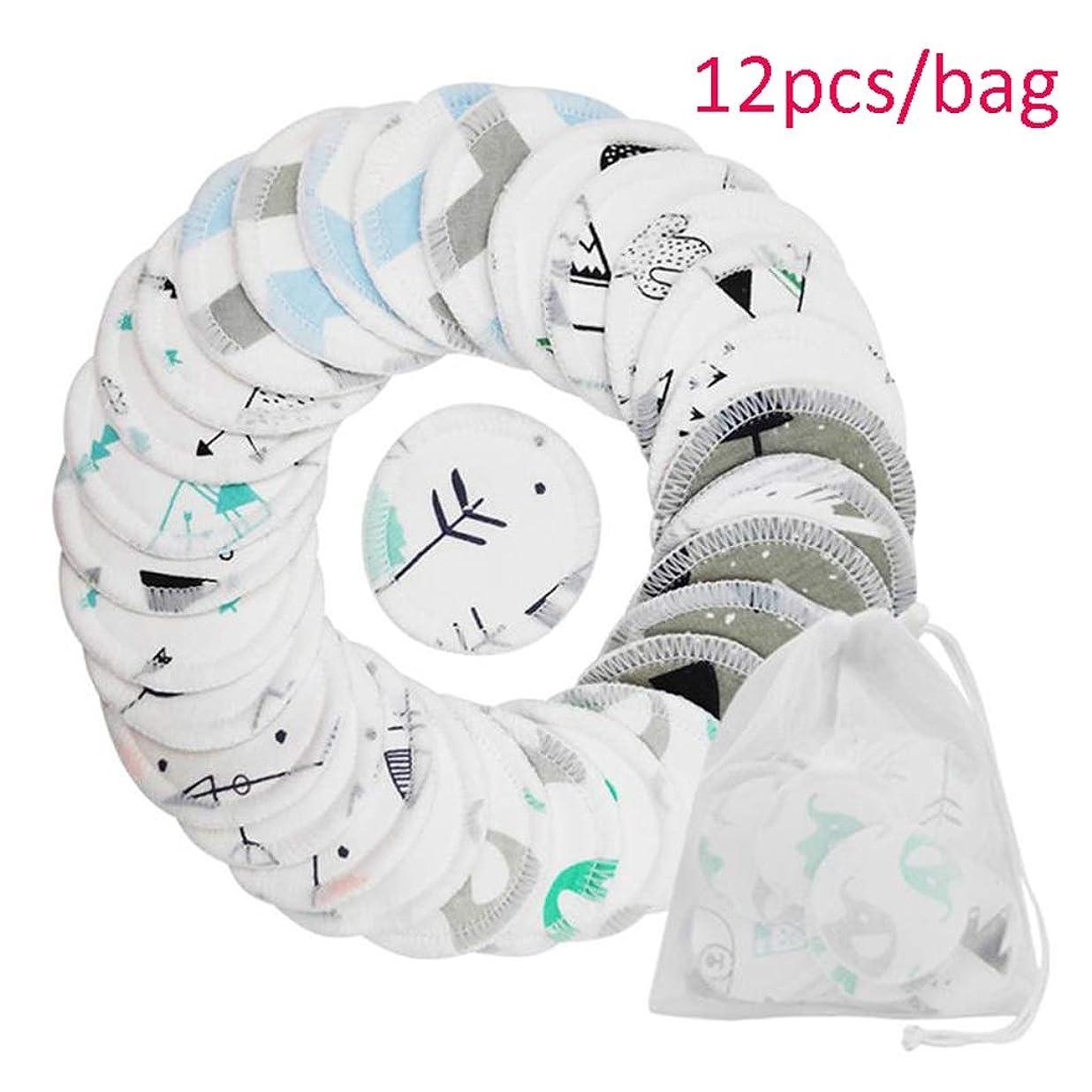 選挙お風呂を持っているグラディスクレンジングシート 再利用可能な洗濯布パッド3層洗える綿ソフトメイクアップリムーバー布用女性の女の子化粧道具 (Color : White, サイズ : A(12pcs/bag))