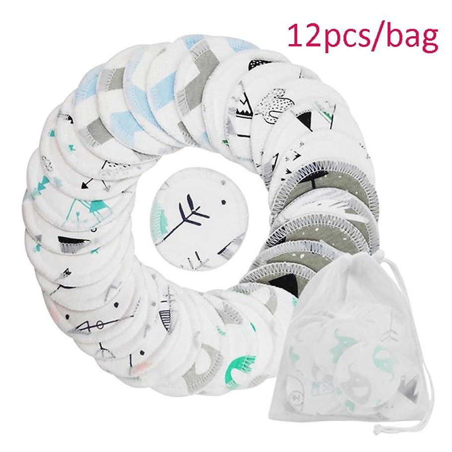 相互政権キャップクレンジングシート 再利用可能な洗濯布パッド3層洗える綿ソフトメイクアップリムーバー布用女性の女の子化粧道具 (Color : White, サイズ : A(12pcs/bag))