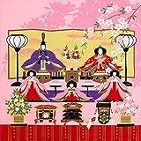 《ネコポス対応》(キステ)Kisste 彩時記 小風呂敷 5-4-00275 【No.2】雛まつり