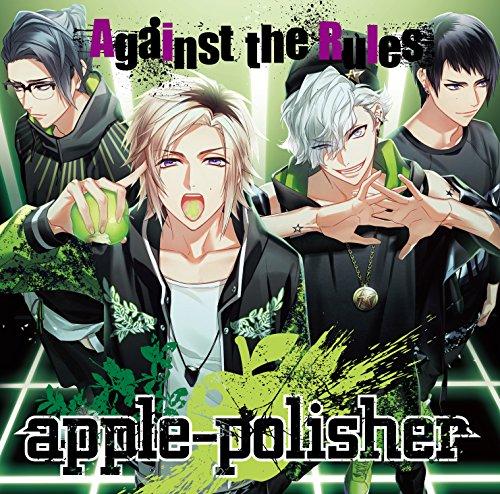 DYNAMIC CHORD vocal series vol.4 apple-polisher