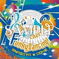 「THE IDOLM@STER CINDERELLA GIRLS 7thLIVE TOUR Special 3chord Funky Dancing!」 会場オリジナルCD 会場限定 アイドルマスター シンデレラガールズ 7th ライブ アイマス