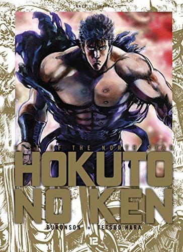 Hokuto no Ken Ultimate T12