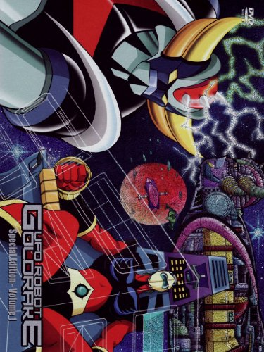 Ufo robot Goldrake(special edition)Volume01