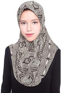 Ice silk hijab Ice silk hijab NJGV Muslim Women Inner Hijab Headscarf Cap Islamic Full Cover Islamic Hat