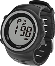Men's Digital Sport Watch for Outdoor with 3D Pedometer,Stopwatch and LED Backlight Waterproof 50M EZON T023C01