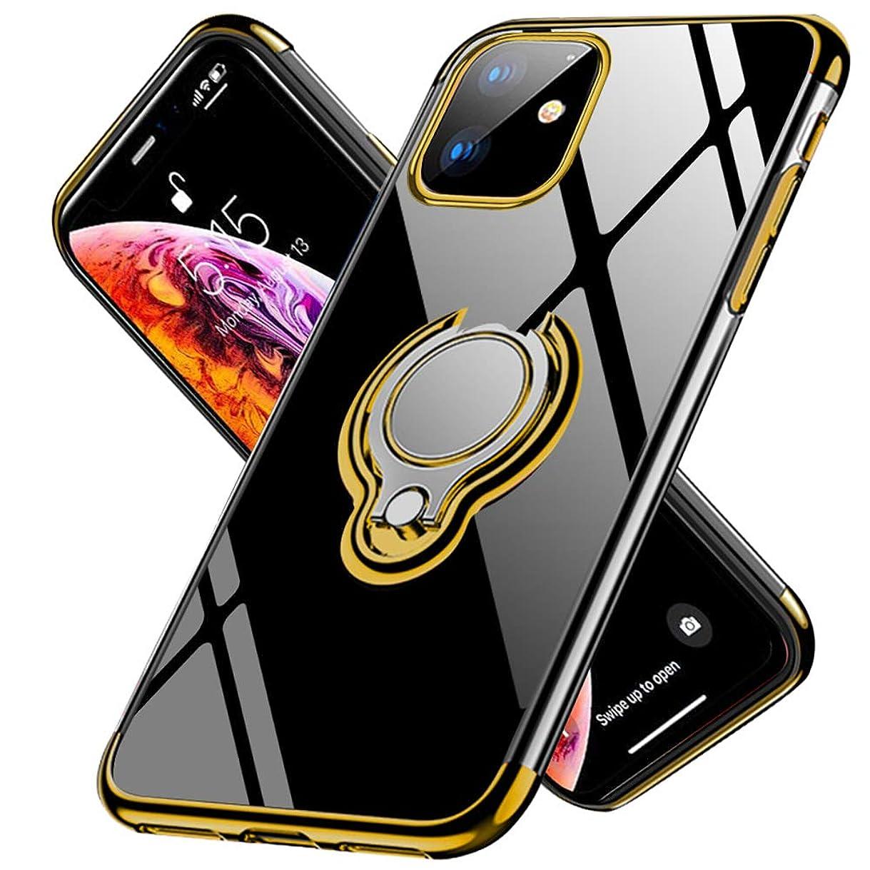 腐った赤天のiPhone 11 ケース リング 透明 耐衝撃 磁気カーマウントホルダー スタンド メッキ柔らかい殻 黄変防止 TPUシリコン 軽量 薄型 全面保護 超耐久一体型 人気 携帯カバー 防塵 車載ホルダー対応 黄変防止アイフォン11カバー 6.1インチ(ゴールド)