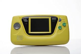 Retro Sega Game Gear Yellow