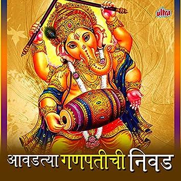 Avadtya Ganpatichi Nivad