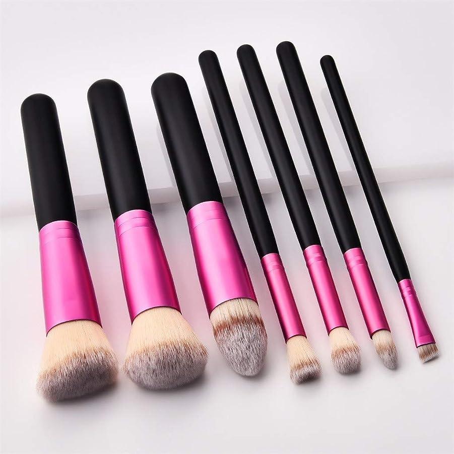 腐敗した笑味付けAkane 7本 GUJHUI 上等 優雅 ピンク 綺麗 美感 便利 高級 魅力的 柔らかい たっぷり 多機能 おしゃれ 激安 日常 仕事 Makeup Brush メイクアップブラシ T-07-060