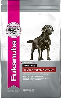 ラブラドール・レトリーバー 成犬用 1歳以上 10kg