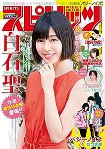 週刊ビッグコミックスピリッツ 158巻 表紙画像