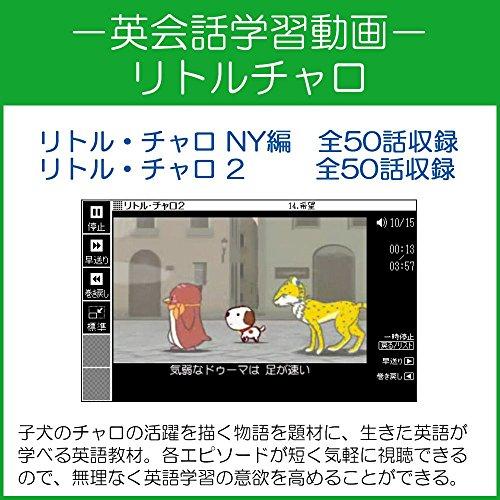 CASIO(カシオ)『EX-word(エクスワード)XD-Zシリーズ中学生モデルXD-Z3800』