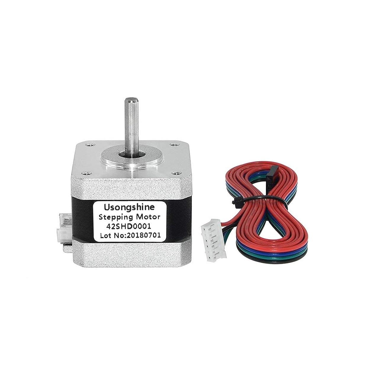 マウンド検査官避難42SHD0001 Nema 17ステッピングモーター4リードバイポーラ34mm 12V 1.5A 26Ncm 1mワイヤーCE CNCレーザーと3Dプリンターモーター3Dプリンター部品(シルバー) (Rustle666)