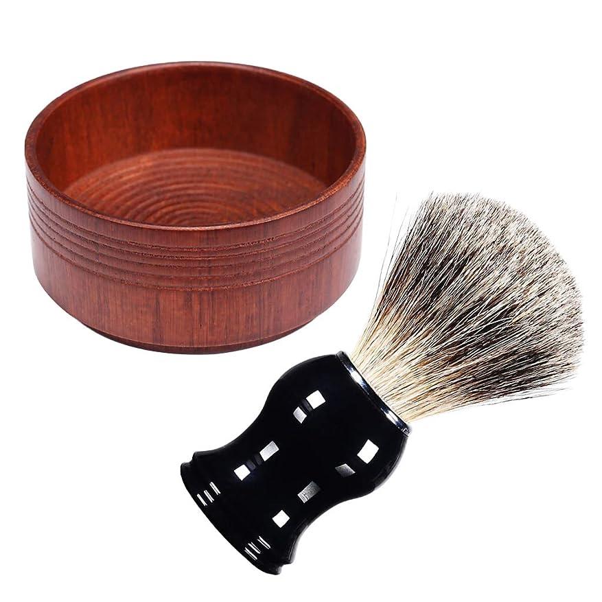 参照長さグラディスPerfeclan シェービングブラシ シェービングボウル メンズ用 理容 洗顔 髭剃り メンズ 実用的 全3スタイル - 02, 説明のとおり