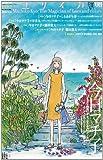ユリイカ 2013年8月号 特集=今日マチ子 『センネン画報』から『cocoon』『アノネ、』そして『mina‐mo‐no‐gram』へ―線の快楽、色の魔法
