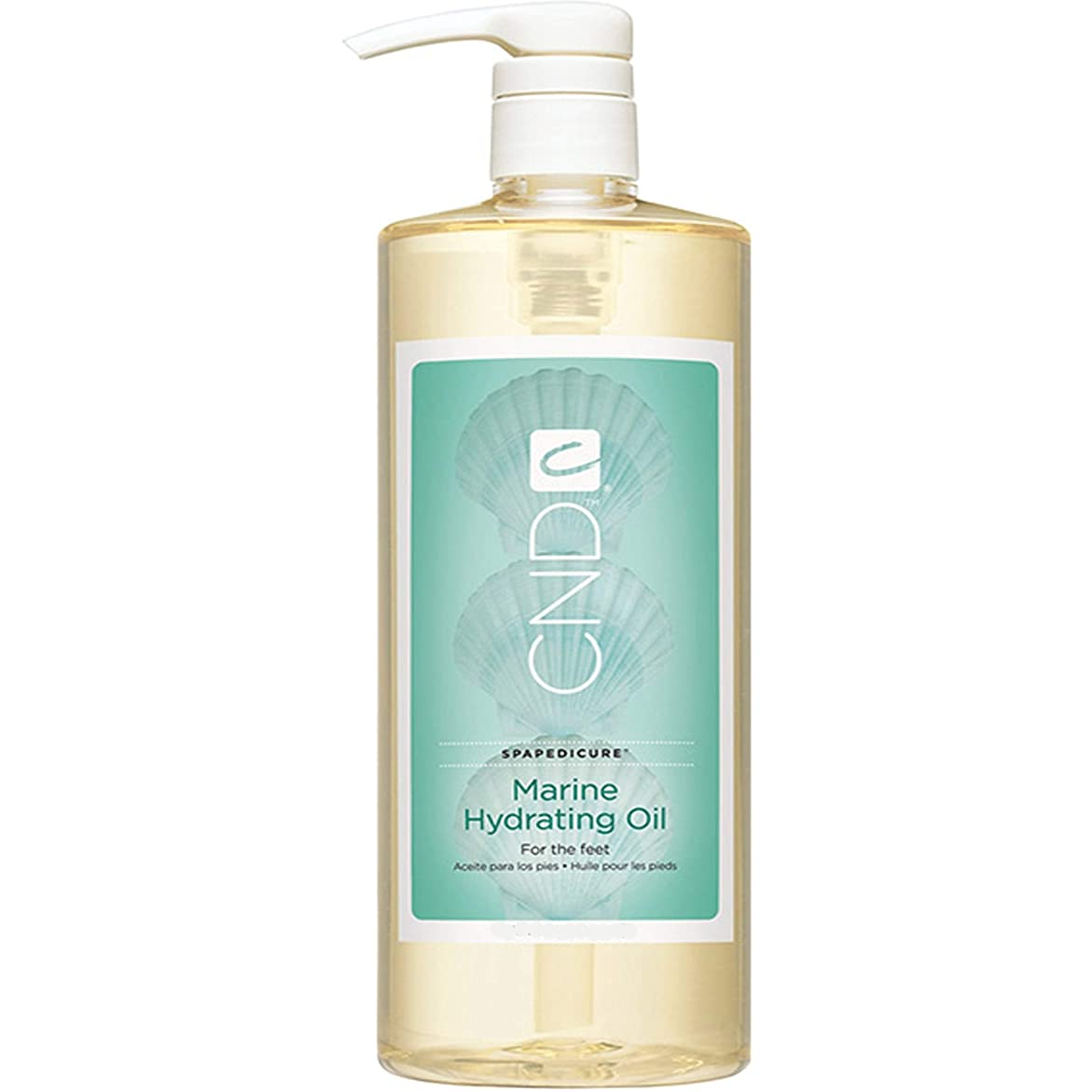 長方形バッフル大胆なCND SpaManicure - Marine Hydrating Oil - 8oz
