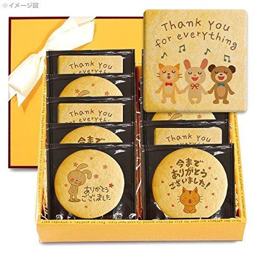 芦屋スイーツ メッセージクッキー