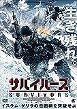Caglar Ertugrul - The Mountain [Edizione: Giappone]...
