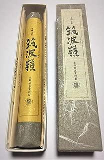 筑波嶺(つくばね)線香 30本入り 天然材料のみで作った線香 化学物質、無添加の線香