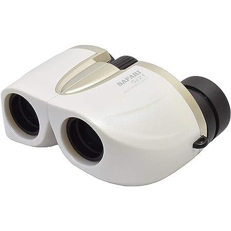 【Amazon.co.jp限定】SIGHTRON 双眼鏡 ポロプリズム 5倍 21㎜口径 SAFARI 5X21 ホワイト SAB024