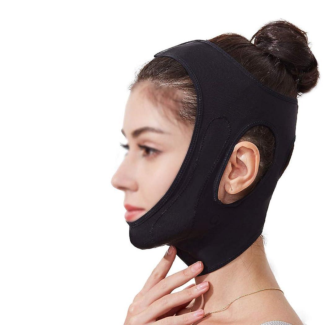 飢饉調整するむしろGLJJQMY フェイスリフティング包帯フェイシャルチークV字型リフティングマスクアンチシワは、小さなVフェイスを作成するために二重あごの快適な包帯を削減 顔用整形マスク (Color : Black)