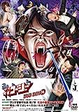 やりすぎコージーDVD BOX 14[DVD]
