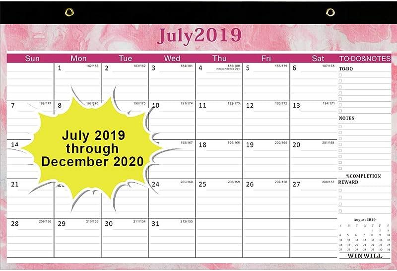 Desk Calendar 2019 2020 Desk Blotter Calendar 2019 2020 17 X 12 Teacher Monthly Desk Pad Calendar Academic Year 18 Month Large Size Ruled