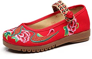 Women's Embroidered Shoes Casual Flat Embroidery Cloth Shoes Elegant Ballet Shoes (Color : RED, Size : 36)