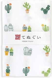 彩(irodori) ガーゼ手ぬぐい サボテン 和モダン 白地 二重袷 ほつれ防止加工 約35×90cm