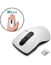 エレコム ワイヤレスマウス 静音 クリック音95%軽減 3ボタン チルトホイール Micro Grast Switch ポップ Mサイズ ホワイト M-FPG3DBSWH