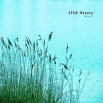 오래된 이야기