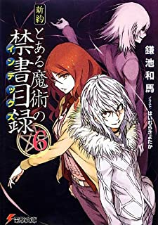 New Testament: A Certain Magical Index (Shinyaku To Aru Majutsu no Index) Vol.6 (Dengeki Bunko) Manga