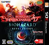 BioHazard: The Mercenaries 3D & Revelations [Value Pack] [Japan Import]